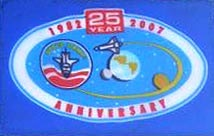 Close-Up of 25th Anniversary Flown Flag