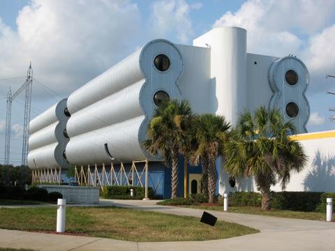 Space Camp Florida Habitat