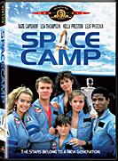 MGM SpaceCamp DVD Cover