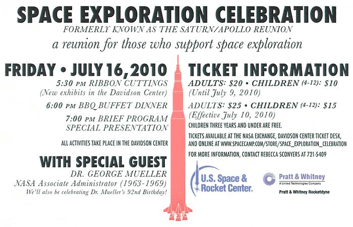Space Exploration Celebration 2010 Invitation