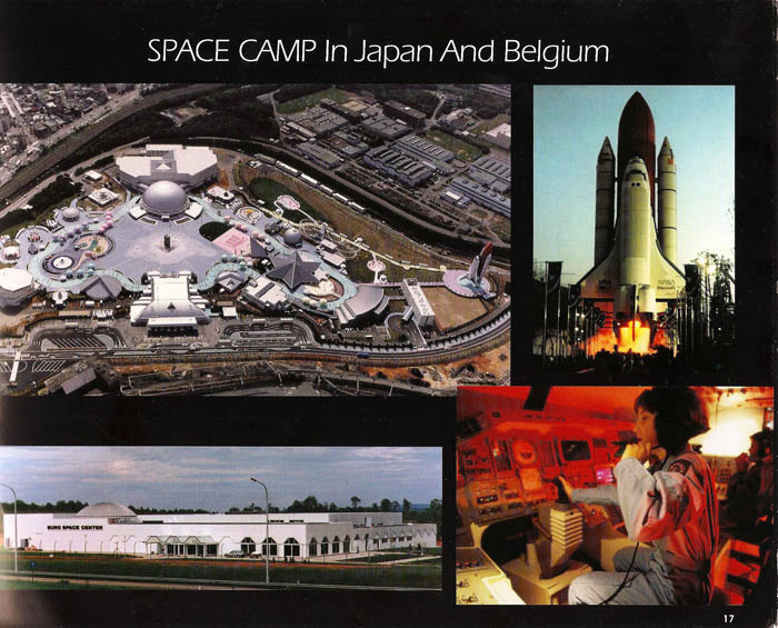 International Space Camp Franchise Book - Page 17