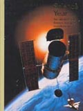 Science Year 1991 - Thumbnail