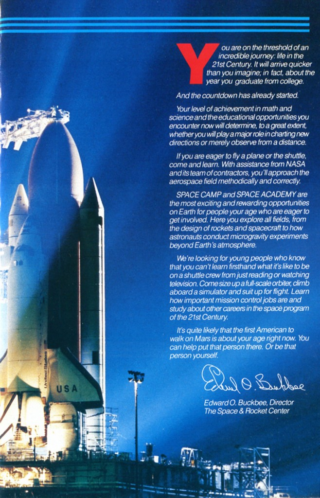 1988 Space Camp Brochure - Page 1