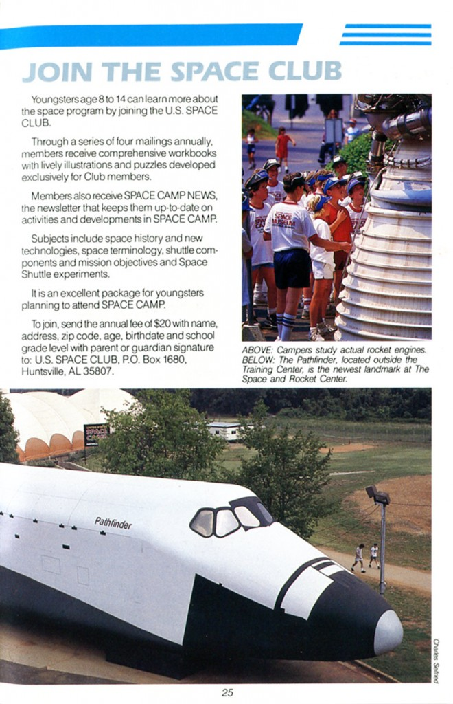 1988 Space Camp Brochure - Page 25